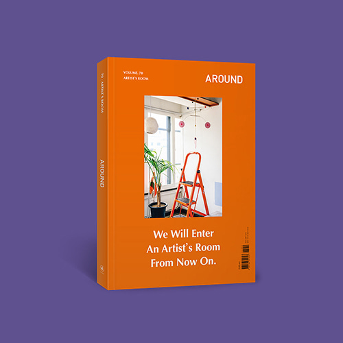 [어라운드] AROUND magazine Vol.70 (2020. 3월호) : Artist's Room
